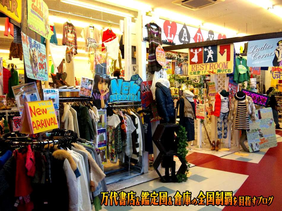 万代多賀城店201012-16