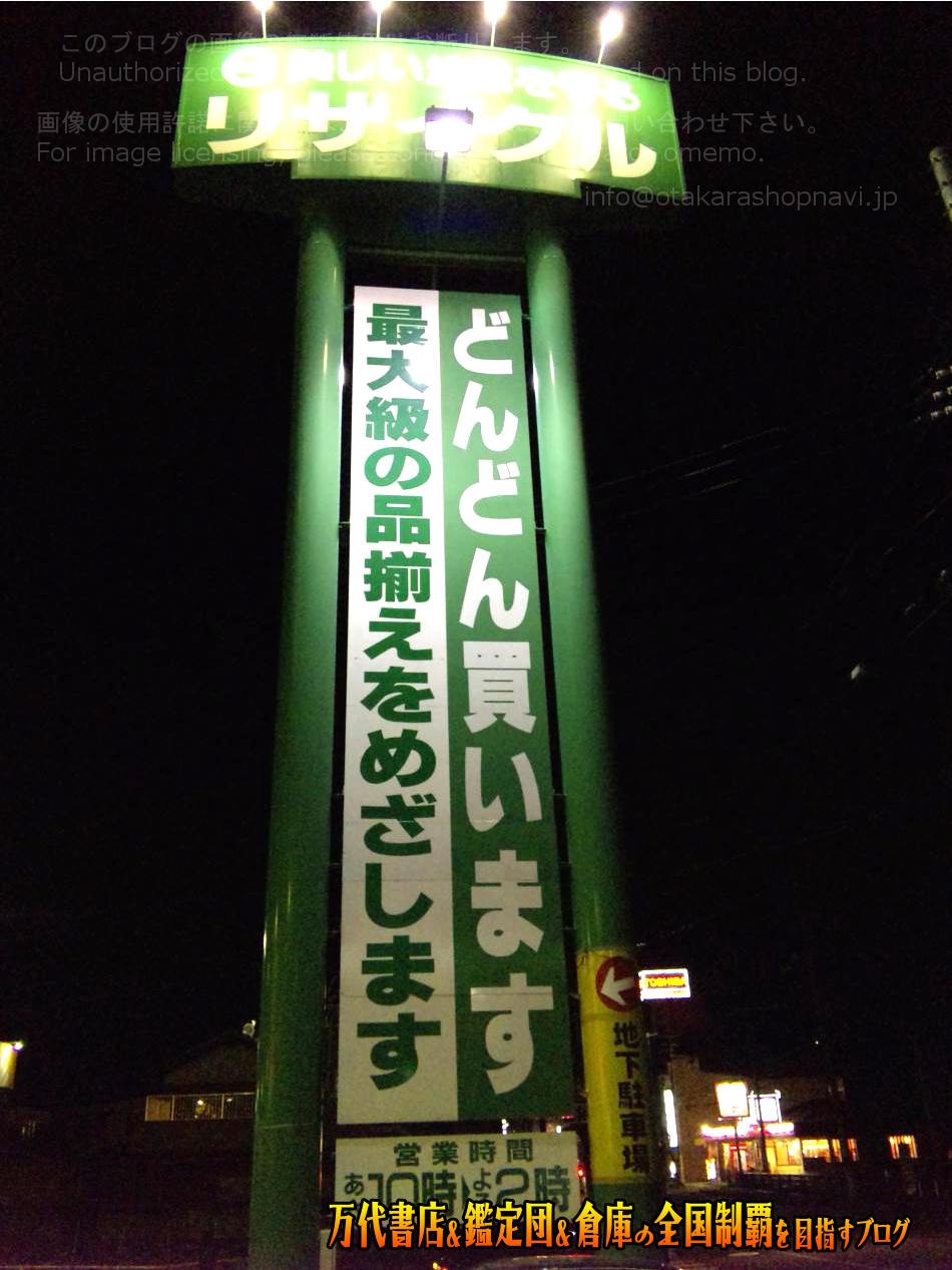 マンガ倉庫山口店201005-15