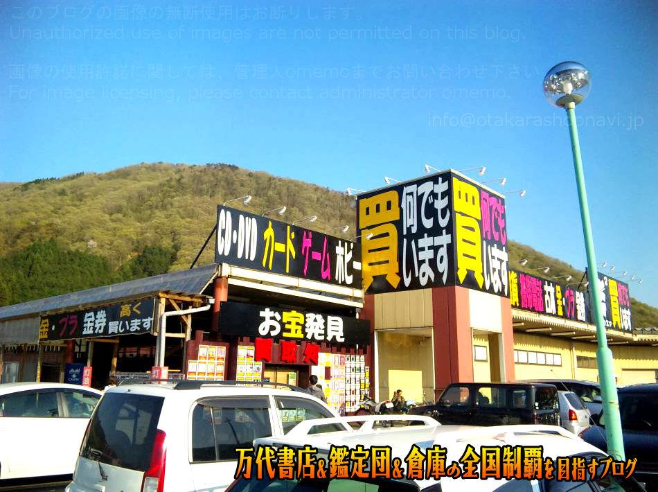 楽2スクエア丹波マーケス店201005-5