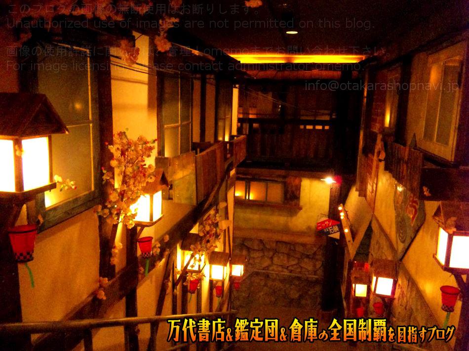 おもちゃ倉庫福岡本店200909-11