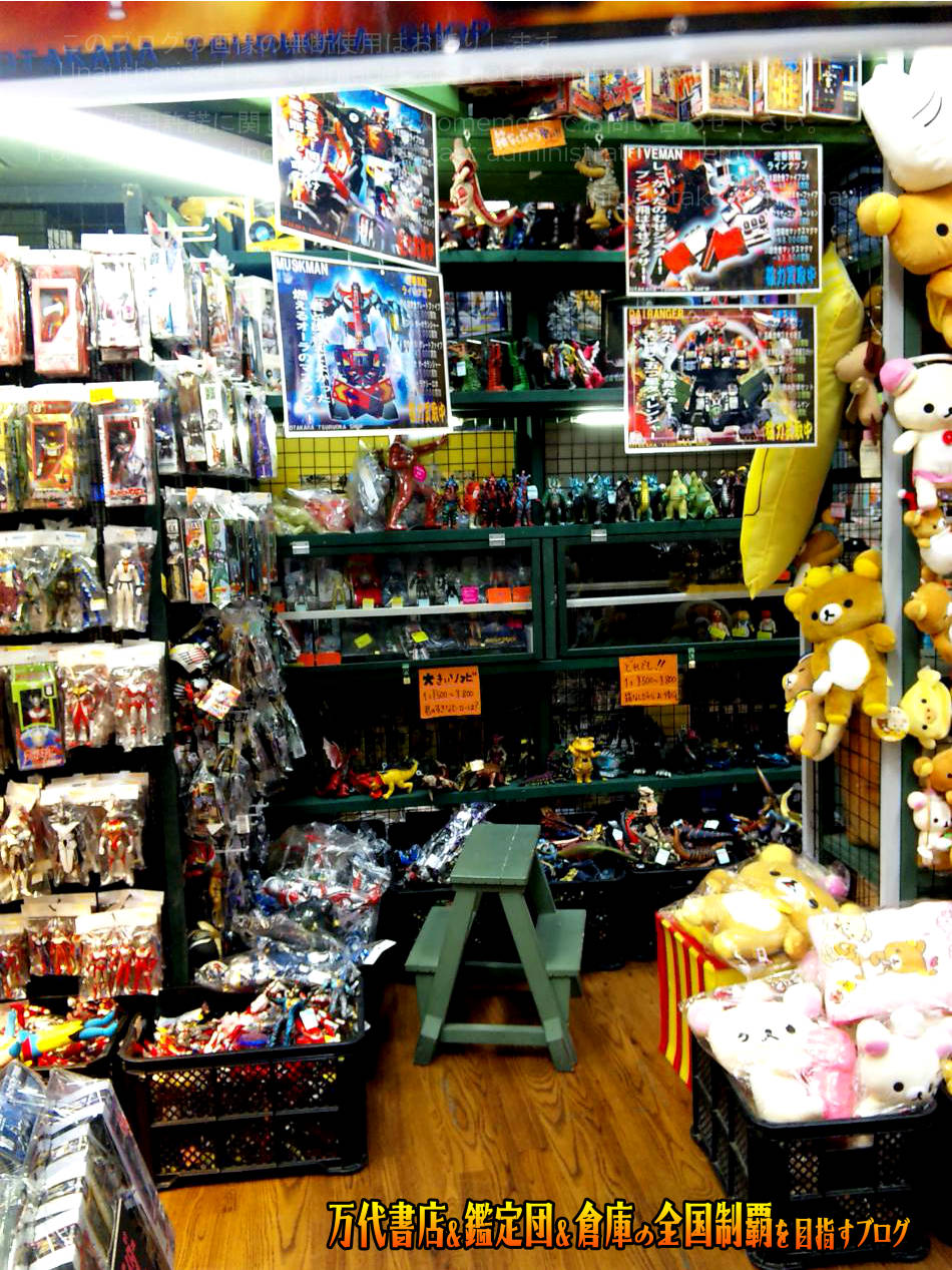 お宝中古市場鶴岡店201012-12