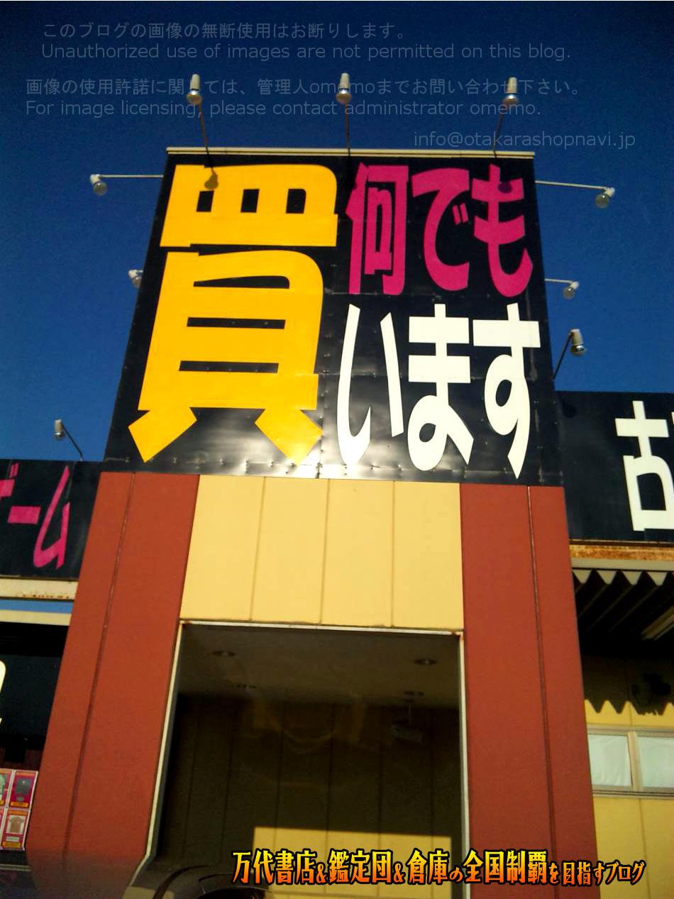 楽2スクエア丹波マーケス店201005-3