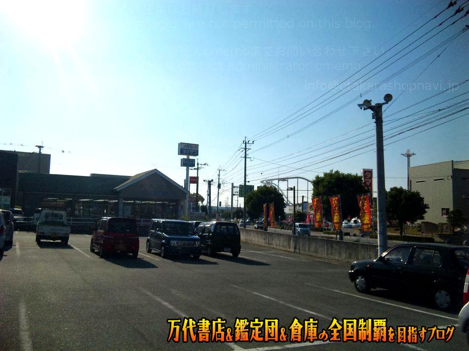 ぐるぐる倉庫荒尾店200909-9