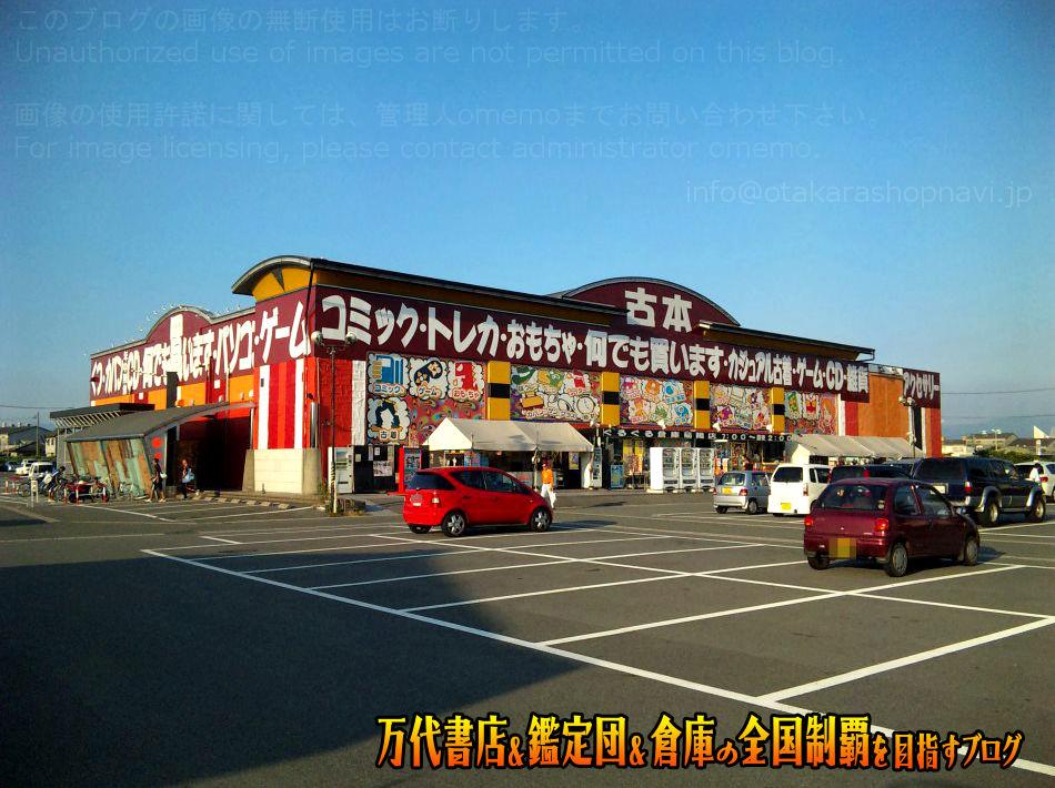 ぐるぐる倉庫菊陽店200909-1