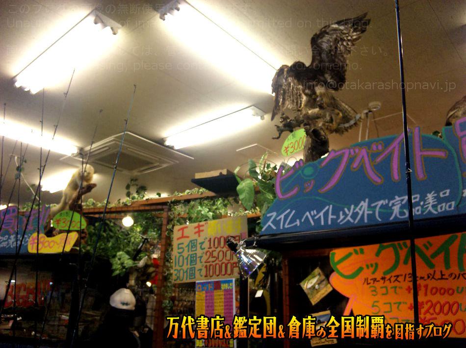 マンガ倉庫大曲店店201012-13