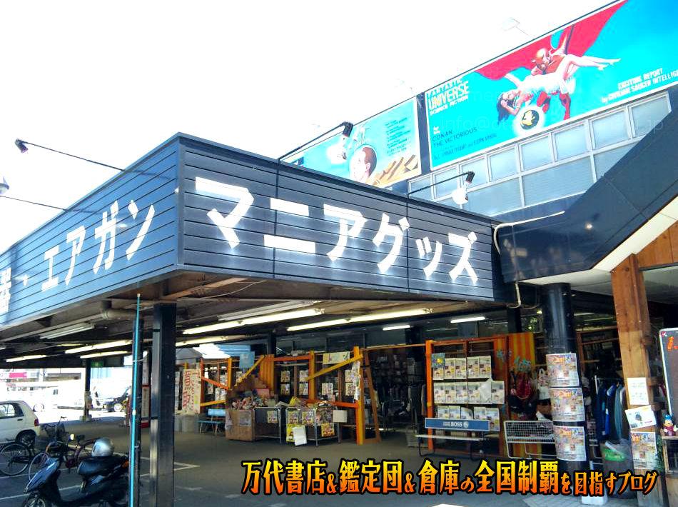 万代書店瀬戸大橋店201005-7