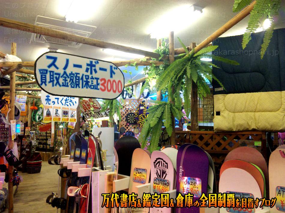 マンガ倉庫大曲店店201012-12