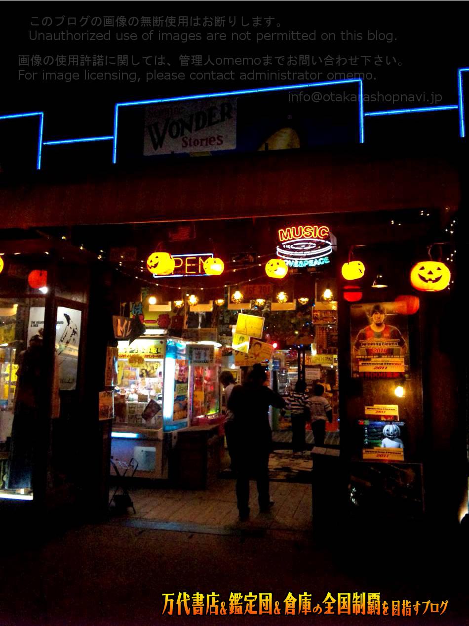 万代仙台泉店201012-3