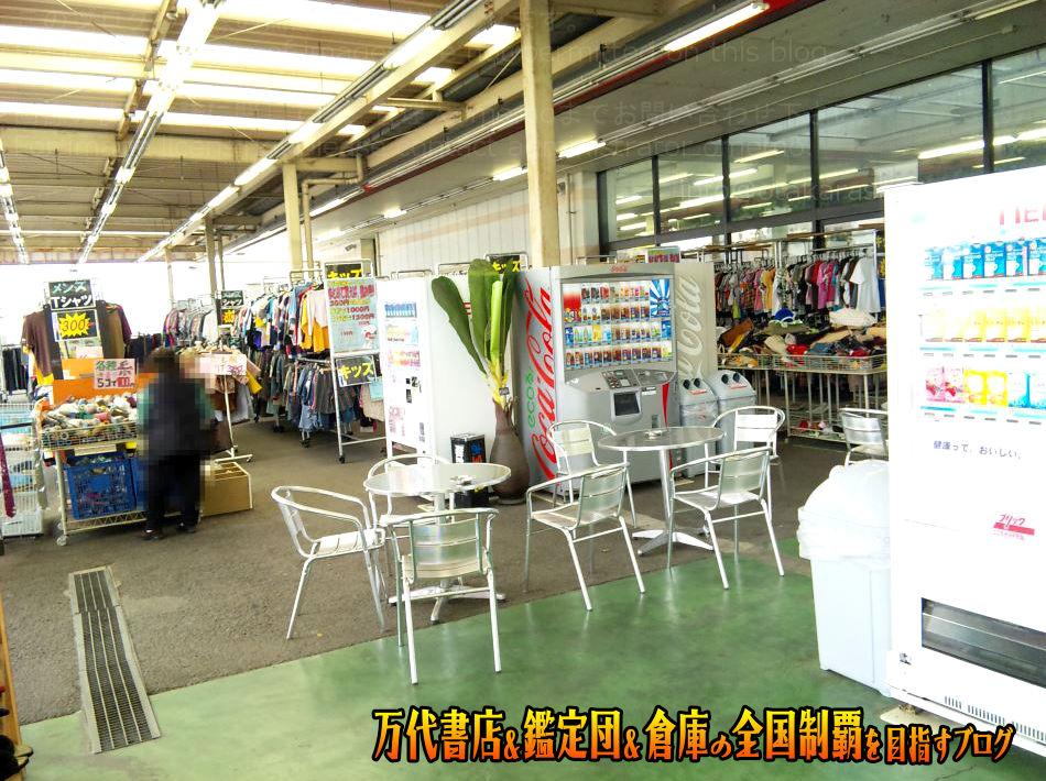 開放倉庫福山店201005-6