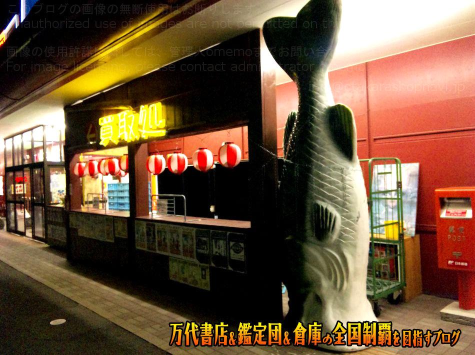 マンガ倉庫秋田店201012-6
