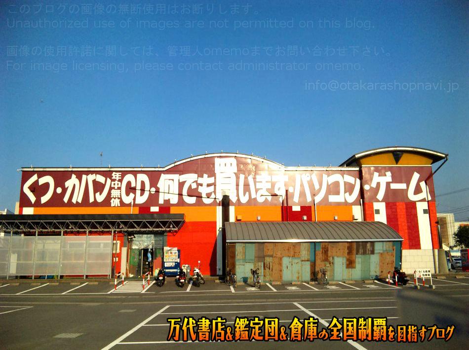 ぐるぐる倉庫菊陽店200909-6