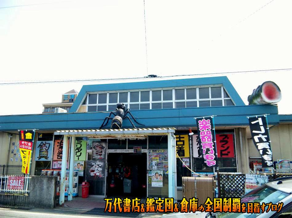開放倉庫香芝店201005-10