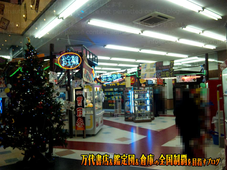 万代多賀城店200912-10