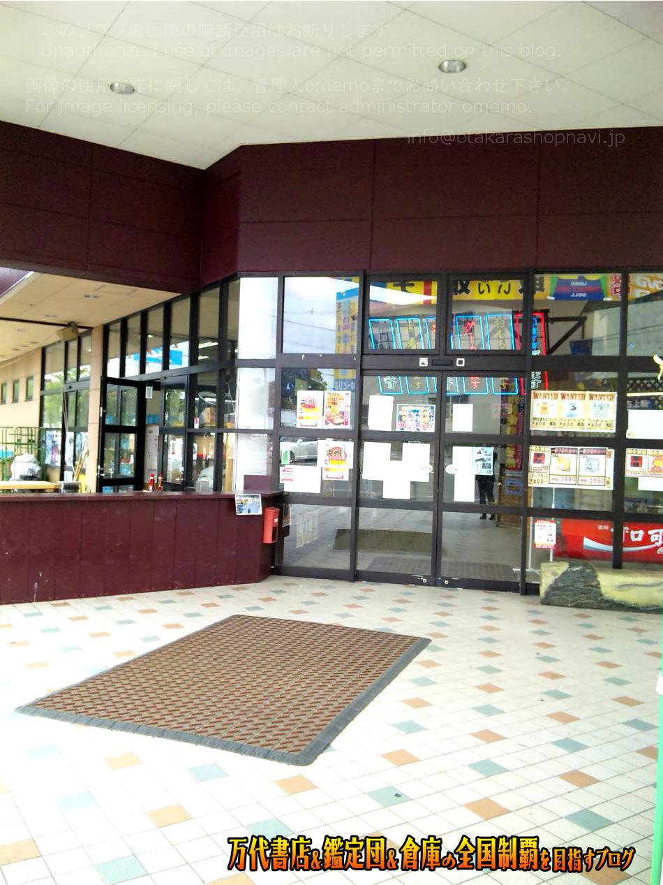 万代書店北上店200908-4