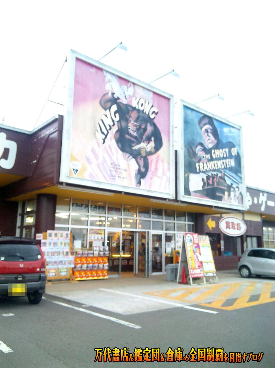 マンガ倉庫大曲店200907-2
