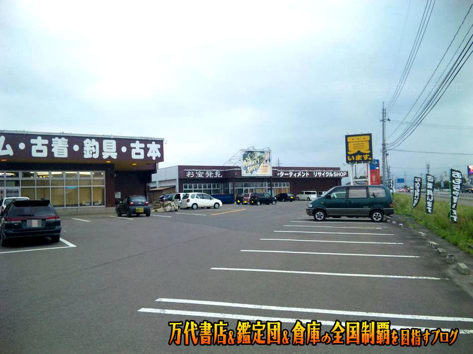 マンガ倉庫大曲店200907-3
