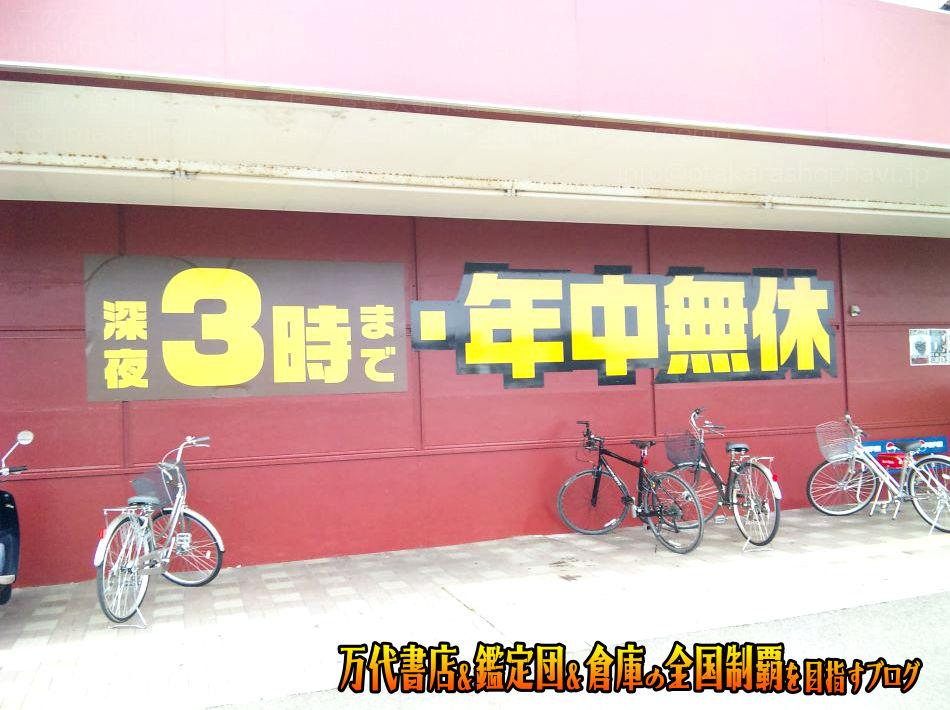 マンガ倉庫秋田店200907-10