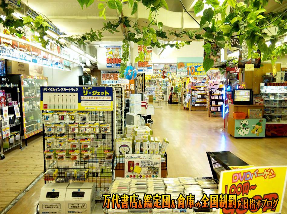 お宝あっとマーケットサンモール旭店201012-3