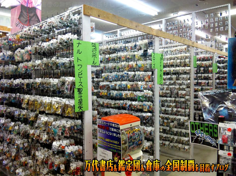 千葉鑑定団東金店201012-6