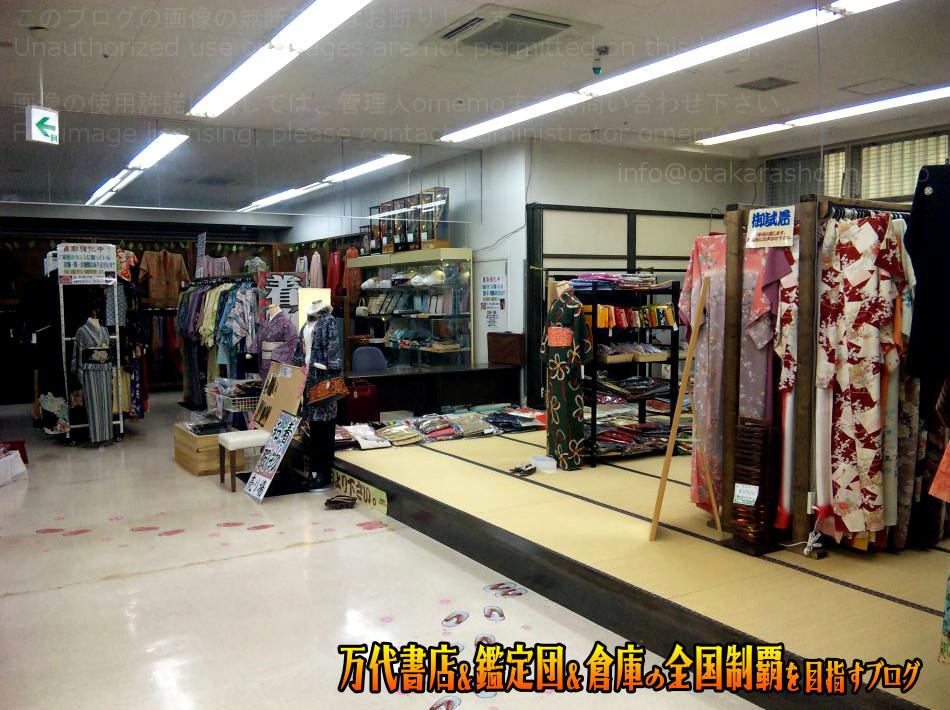 千葉鑑定団東金店201012-11