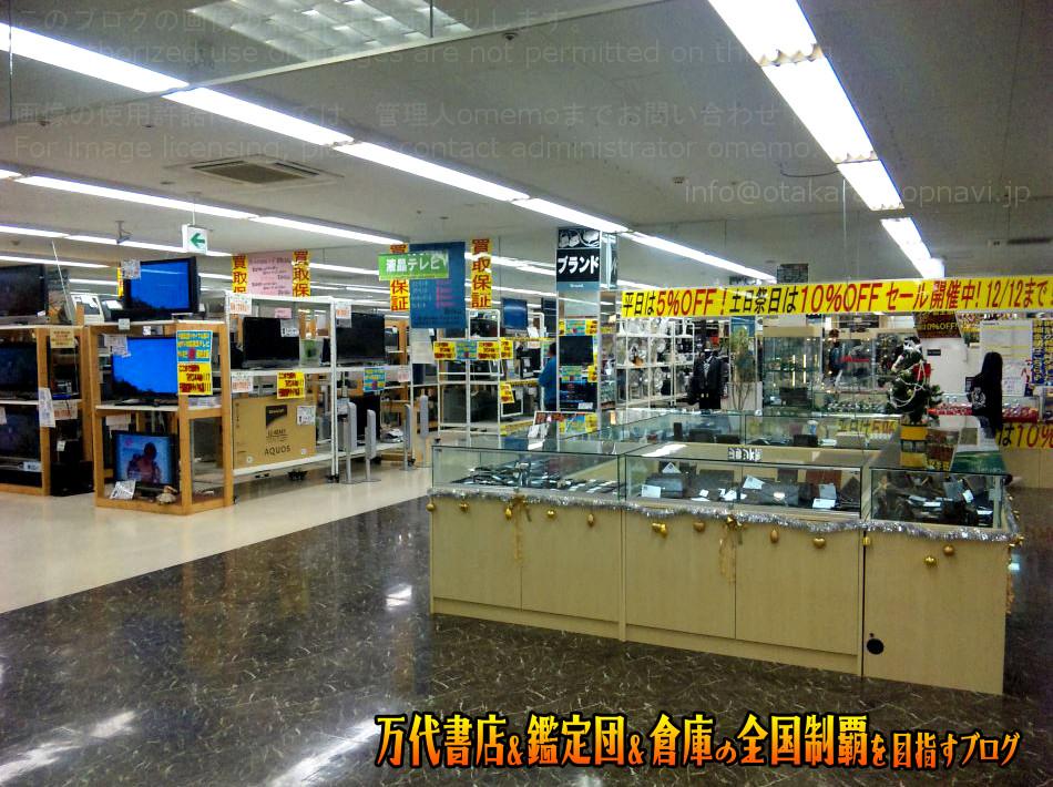 千葉鑑定団東金店201012-13