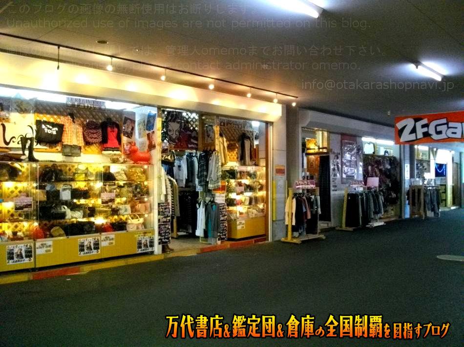 静岡鑑定団八幡店201105-4
