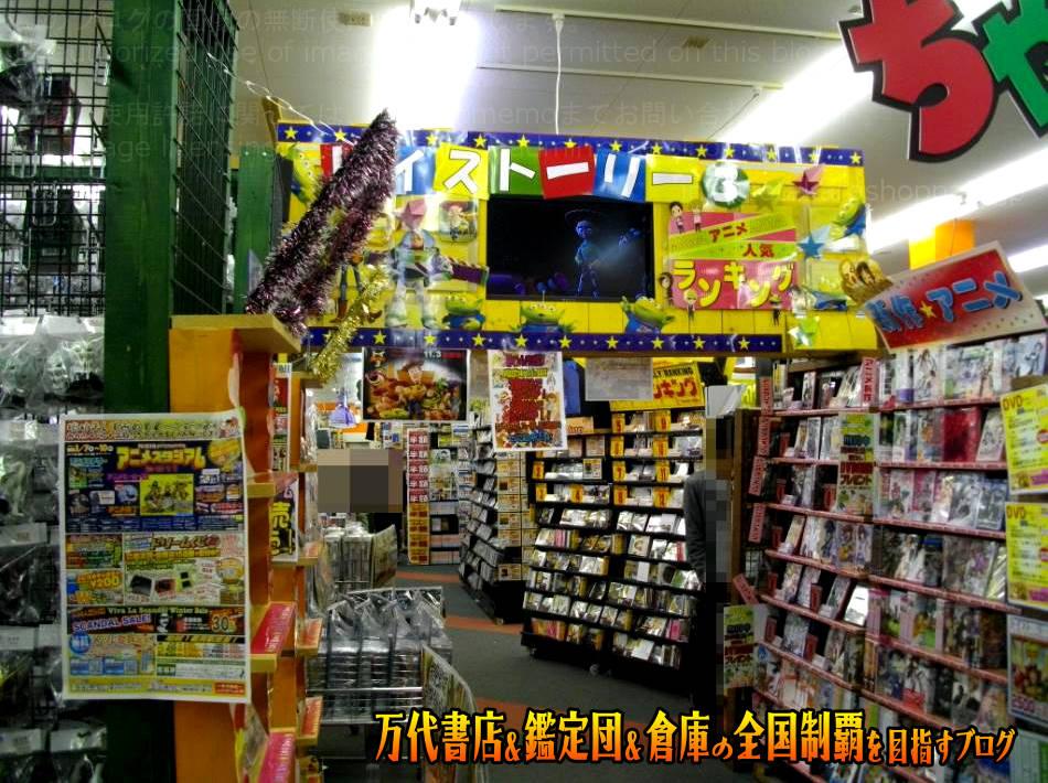 静岡鑑定団八幡店201105-6