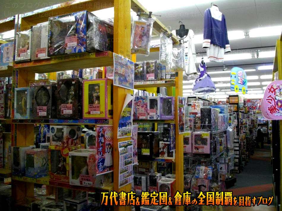 静岡鑑定団八幡店201105-7