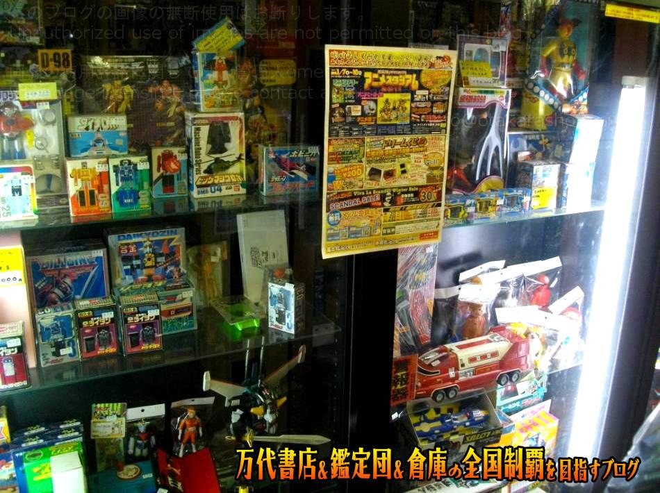 静岡鑑定団八幡店201105-9