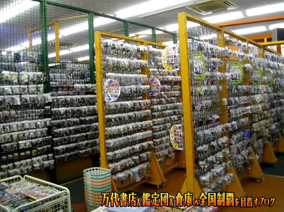 静岡鑑定団八幡店201105-10
