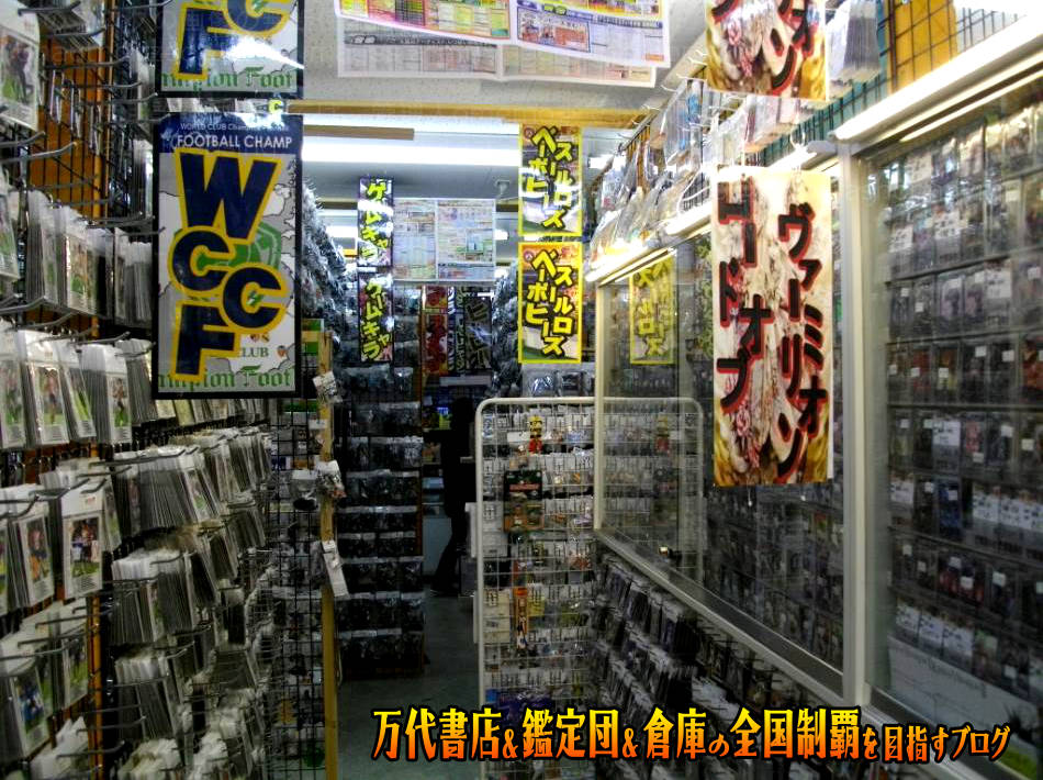 清水鑑定団201105-12
