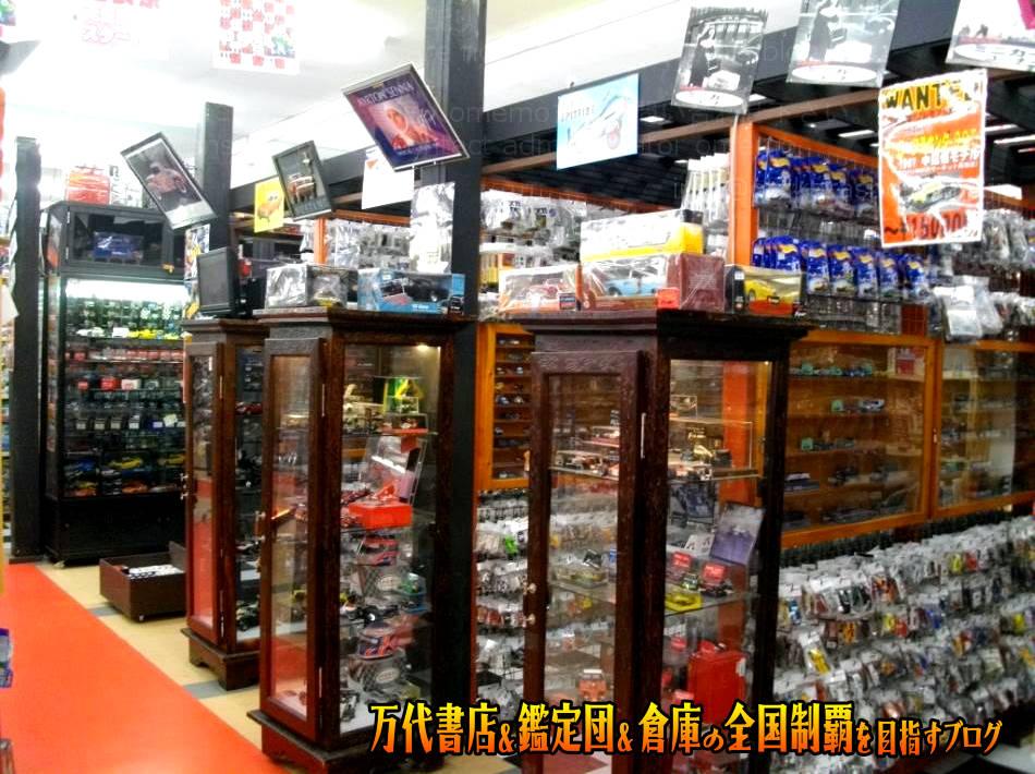 お宝中古市場沼津店201105-19