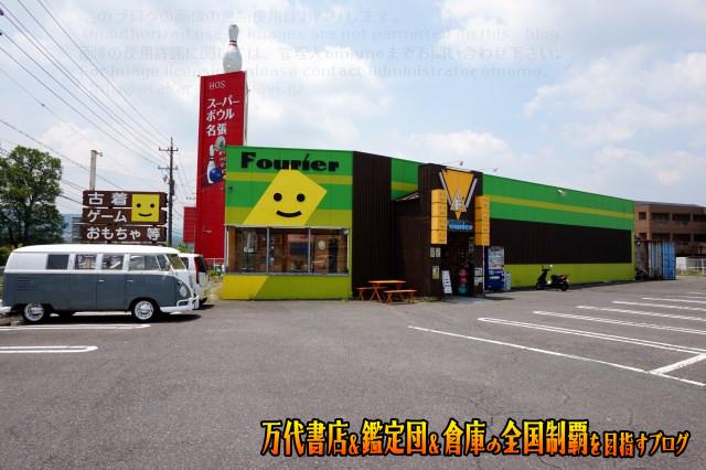 フーリエ倶楽部名張店201706