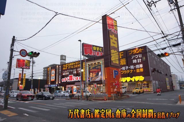 万代書店四日市日永店201706