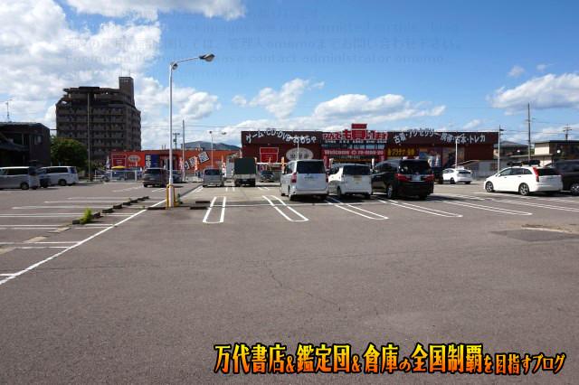 浪漫遊各務原店201706GE