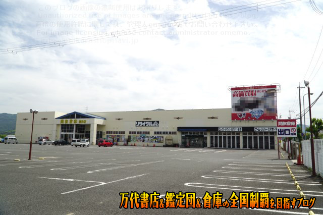 開放倉庫桜井店201805-001